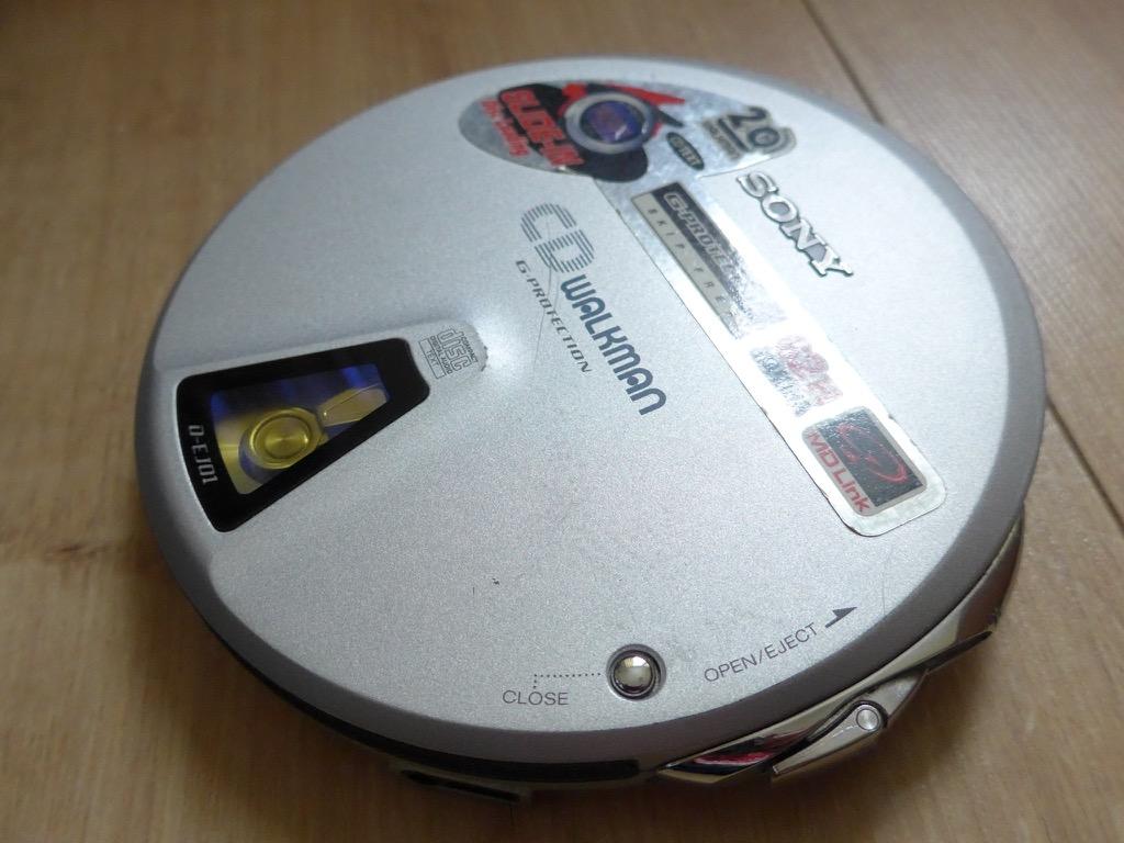 Sony D Ej01 Cd Walkman 20th Anniversary Unique Side