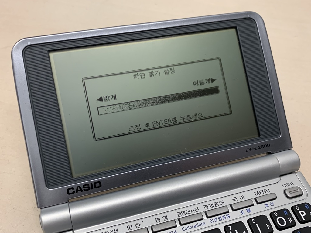 Details about Casio Ex Sword EW-E2800 English Korean Translator Translation  Electronic