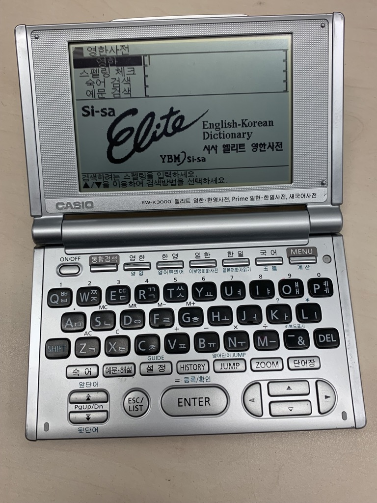 Details about CASIO EW-K3000 Korean Electronic Dictionary English  Electronic Translator